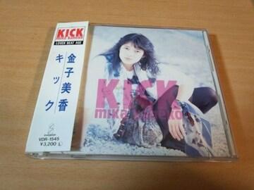 金子美香CD「キックKICK」廃盤●