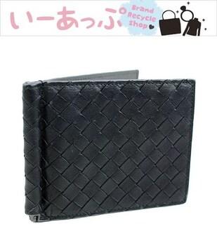 ボッテガ・ヴェネタ マネークリップ カード入れ 黒 極美品 h543