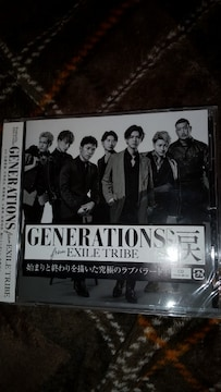 GENERATIONS from EXILE      TRIBE涙
