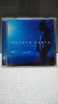 大黒摩季 MOTHER EARTH