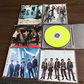 嵐シングル CD6枚まとめ売り動作確認済みサクラ咲ケ時代find明日