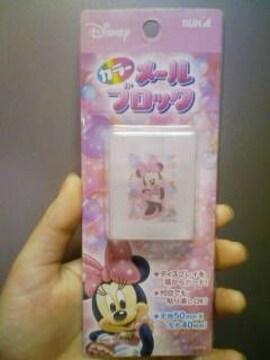 新品★『アイドルミニーちゃん』カラーメールブロック