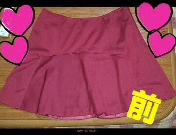 ◆新品未使用◆ボルドー:ミニスカート