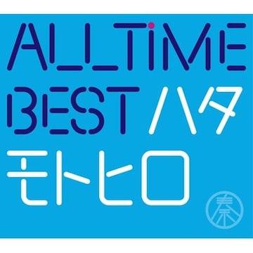 即決 秦 基博 All Time Best ハタモトヒロ Blu-ray付初回限定盤