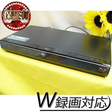 ☆★内蔵HDD=1TB!!★☆12倍モードで約1079時間☆★