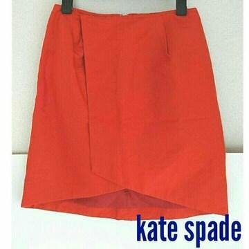 正規 ケイトスペード サタデイ kate spade スカート オレンジ 赤
