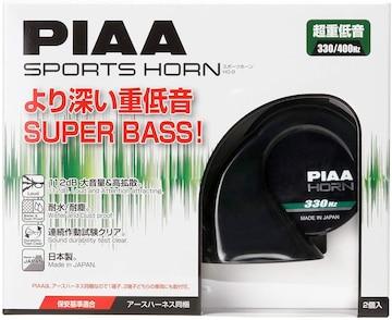 PIAA ホーン 330Hz+400Hz スプアリア・バスホーン 112dB