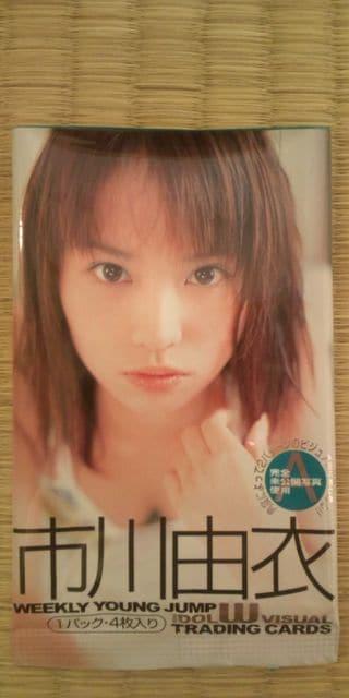 市川由衣 ヤングジャンプ 非売品カード  < タレントグッズの