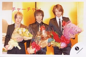 堂本光一さんと屋良朝幸さんと大倉忠義さんの写真3