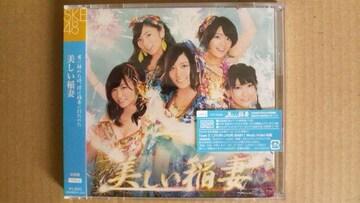 SKE48 美しい稲妻 TYPE A 初回盤 即決