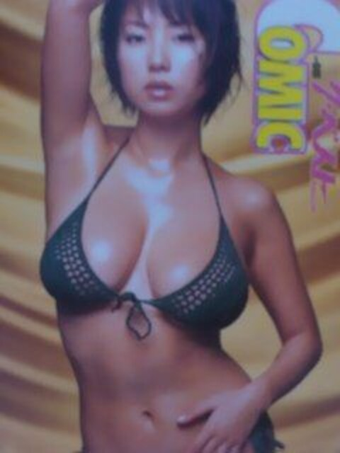 テレカ『MEGUMI-ザ・ベスト-COMIC』新品未使用  < チケット/金券の