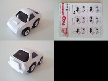 チョロQ ホワイト サバンナ RX-7