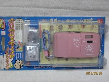 プリパチフラッシュ てんしのたまごっち (ピンク)