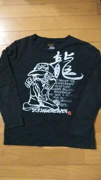 160�p黒長袖Tシャツ��1076