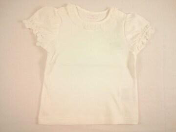 値下げセールメゾピアノベビーシンプルベーシックフリル付パフスリーブ半袖Tシャツ