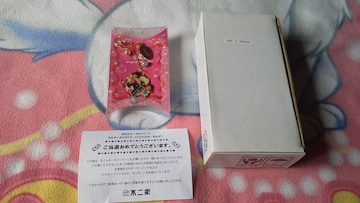 非売品☆新品生ミルキーキャンペーンミルキーオリジナルイニシャルキーホルダー
