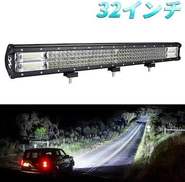led バー 作業灯 12V-24V バーライト 32インチ ワークライト1個