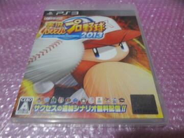 堀PS3 実況パワフル野球 2013