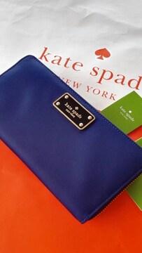 未使用正規品ケイトスペードニューヨーク長財布ネイビー姫
