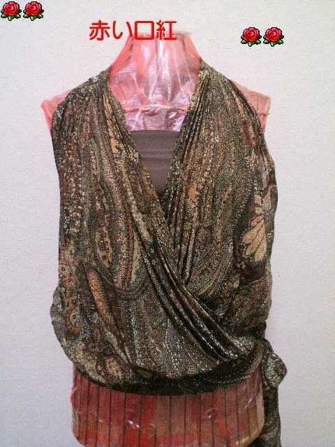 9Rサイズ*ペーズリー柄カシュクール・ホルターネック・リボン・ブラウスブラウン  < 女性ファッションの