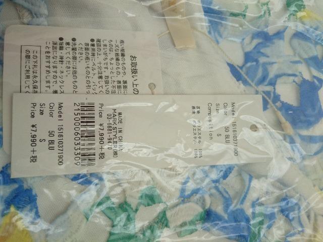 人気完売★リゼクシー★カラーフラワーレースワンピース ブルー/S 新品タグ付 RESEXXY < ブランドの