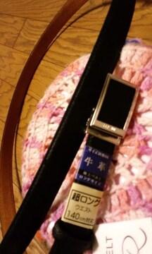 超ロング★デザインビジネスベルト 黒牛革 ウエスト150cmまで対応 �H�D