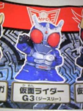 未使用 仮面ライダーソフビコレクション5 仮面ライダーG3 ミニフィギュア/特撮 ジースリー