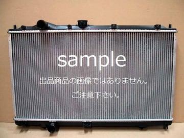 ◆セルシオ ラジエター◆ UCF30・UCF31 A/T 新品