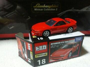 プレミアムトミカ 三菱GTO 赤