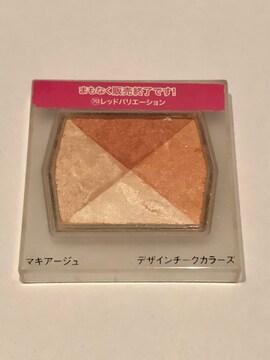 【マキアージュ】デザインチークカラーズ【70レッド】