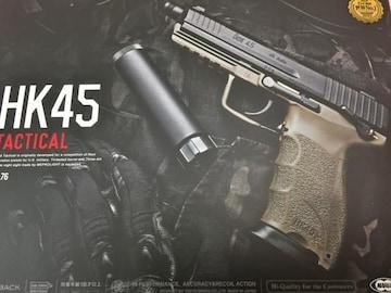 ☆東京マルイ ガスブローバック HK45 タクティカル 新品