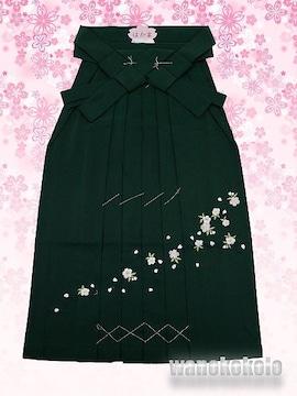 【和の志】卒業式に◇女性用無地刺繍袴◇Lサイズ◇緑系