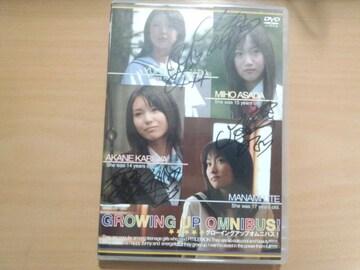DVD「GROWING UP OMNIBUS!」ピチレモン 右手愛美●