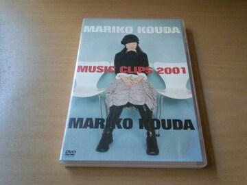 國府田マリ子DVD「MARIKO KOUDA MUSIC CLIPS 2001」PV集●
