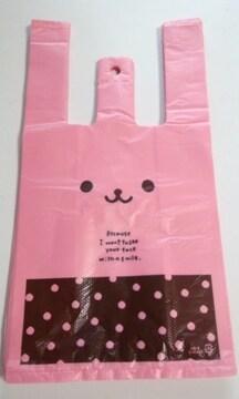 キュートレジバッグ★ウサコ20枚★キュートウサクマ