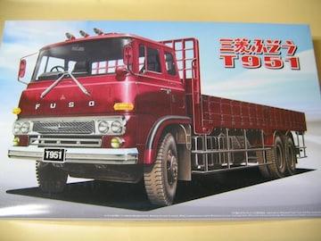 アオシマ 1/32 ヘビーフレイト No.15 ふそう T951 後期型 平ボデー