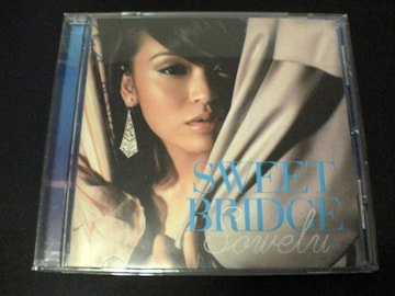 ソエルCD SWEET BRIDGE Sowelu