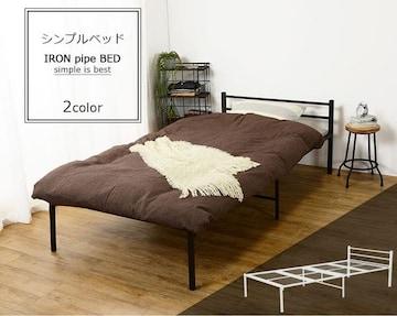 シングルベッド(ホワイト) KH-3085WH