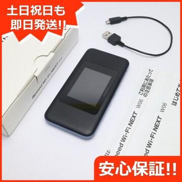 ●新品同様●HWD37 Speed Wi-Fi NEXT W06 ブラック×ブルー●