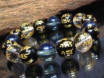 守り本尊十二支梵字オニキス水晶青水晶12ミリ数珠