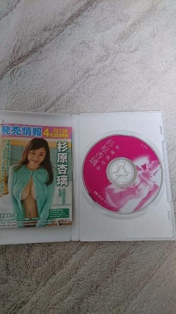 美品:杉原杏璃:DVD/亜細亜の恋 < タレントグッズの