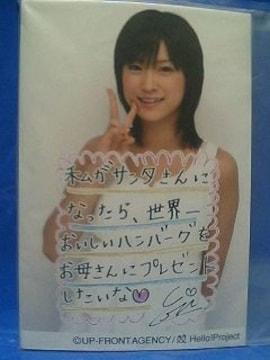 メリー!X'mas2006・ポストカードサイズ1枚 2006.12.19/亀井絵里