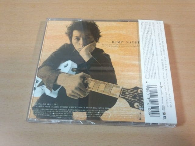 藤木直人CD「BUMP!」● < タレントグッズの