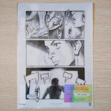 【送料無料】東京2020公式アートポスター柄のA4クリアファイル