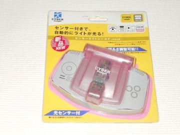 GBA★センサーライトシールド(GBA用) クリアピンク