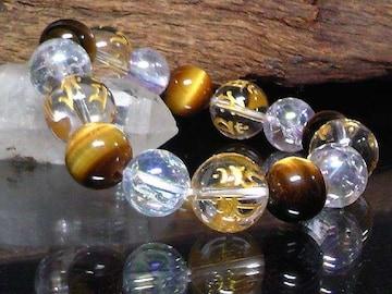 守り本尊梵字水晶§タイガーアイ§オーラクラック数珠