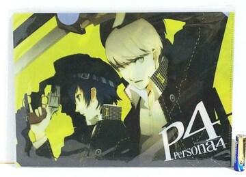Persona (ペルソナ) 4『2011 クリアファイル』未開封 電撃マ王
