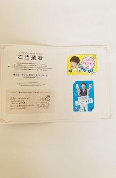 横山だいすけ quoカード 1000円× 2枚セット 2000円分