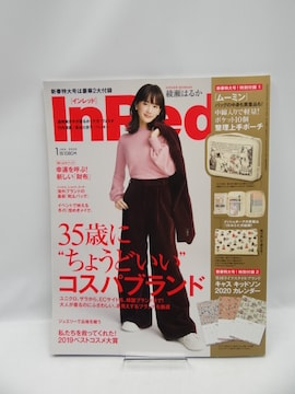 2006  In Red(インレッド) 2020年 1月号
