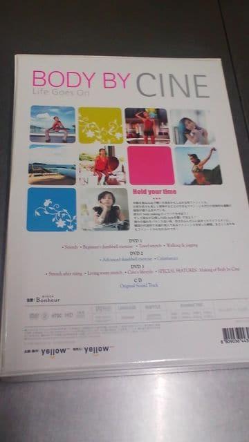 ファン シネ.ダイエットDVD+写真集のスペシャルパッケーシ < CD/DVD/ビデオの